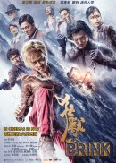 The Brink <br/> 狂獸 <br/> 23 November 2017