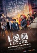 L Storm <br/> L 風暴 <br/> 23 August 2018