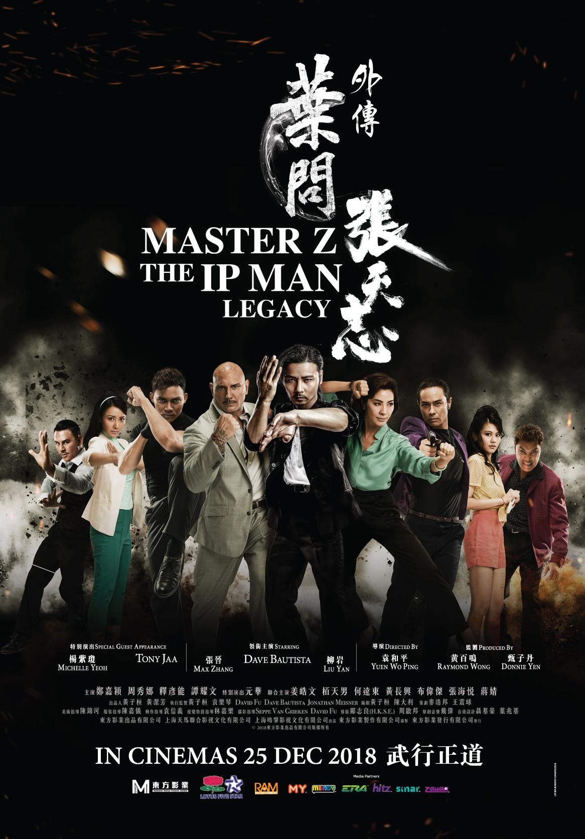 Master Z : The IP Man Legacy <br/> 葉問外傳:張天志 <br/> 25 December 2018