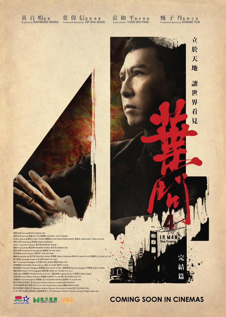 IP Man 4 : The Finale <br/>葉問4:完結篇<br/>