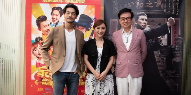 [Star Tour 2020] Appreciation Luncheon Ip Man 4 The Finale + All's Well End's Well 2020
